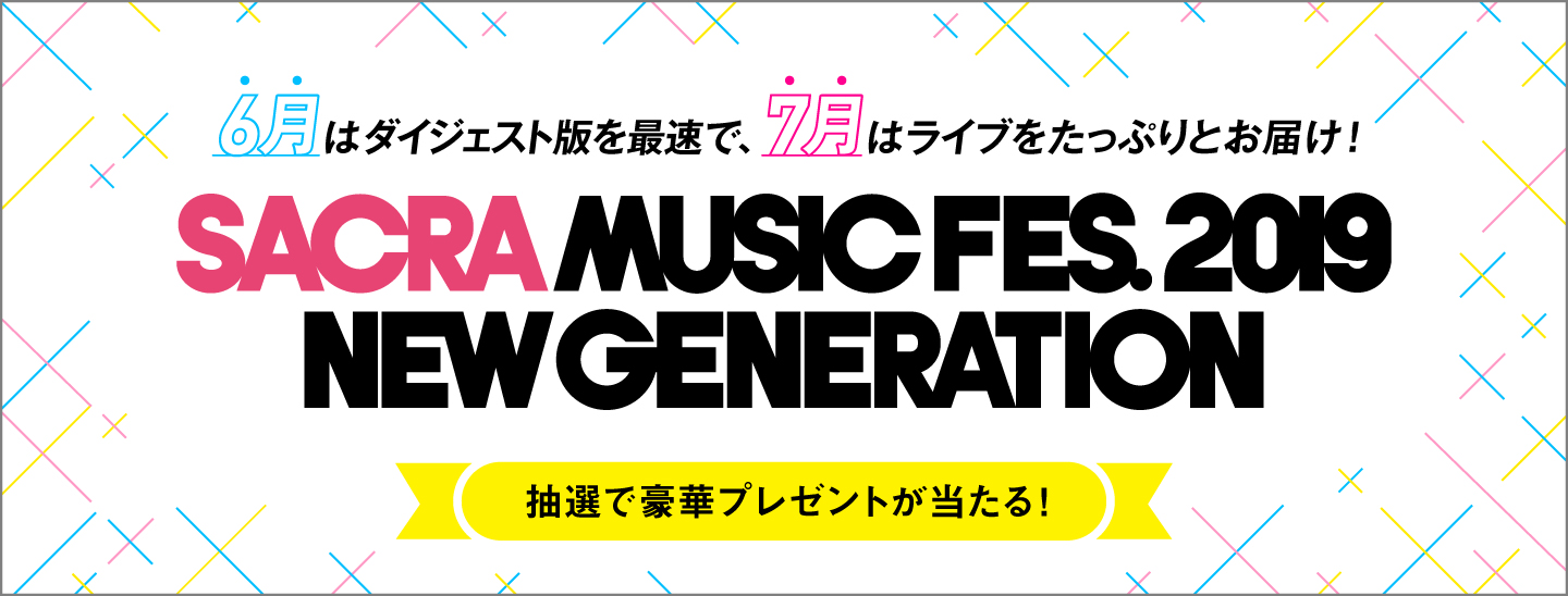 SACRA MUSIC FES.2019–NEW GENERATION