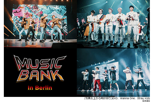 MUSIC BANK WORLD TOUR in BERLIN