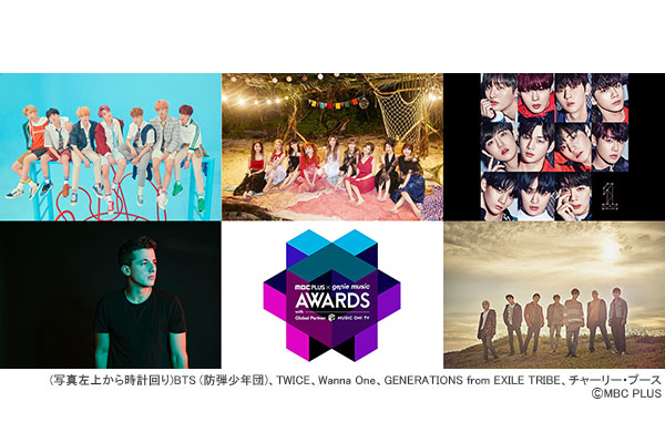 日本語字幕入り! 2018 MBC PLUS × genie music AWARDS with Global Partner MUSIC ON! TV