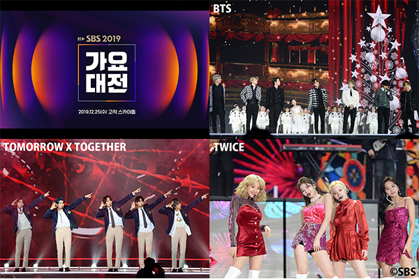 SBS歌謡大祭典 動画 2021年1月31日 210131