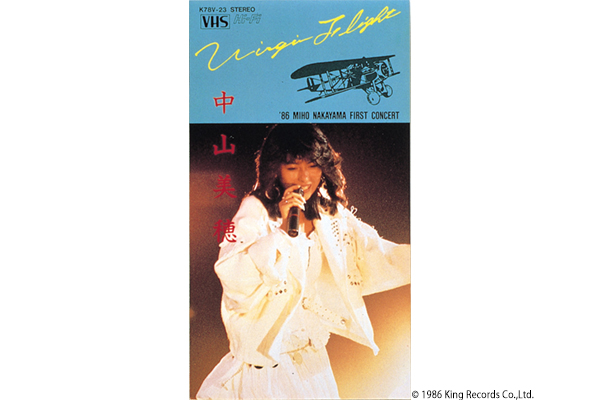M-ON! LIVE 中山美穂 「VIRGIN FLIGHT '86 MIHO NAKAYAMA FIRST CONCERT」